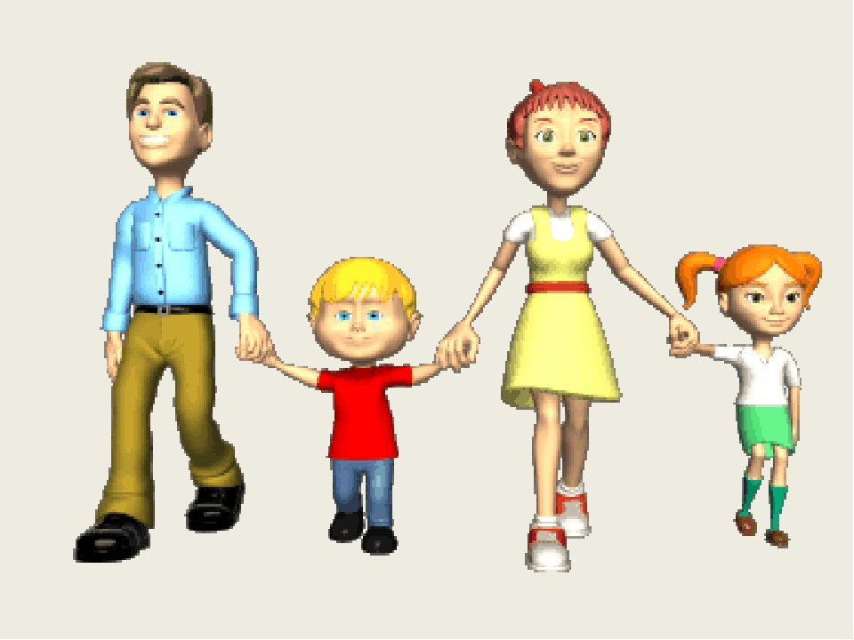 Семья анимационные картинки