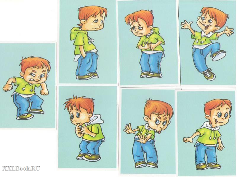 Картинки изображение эмоций для детей