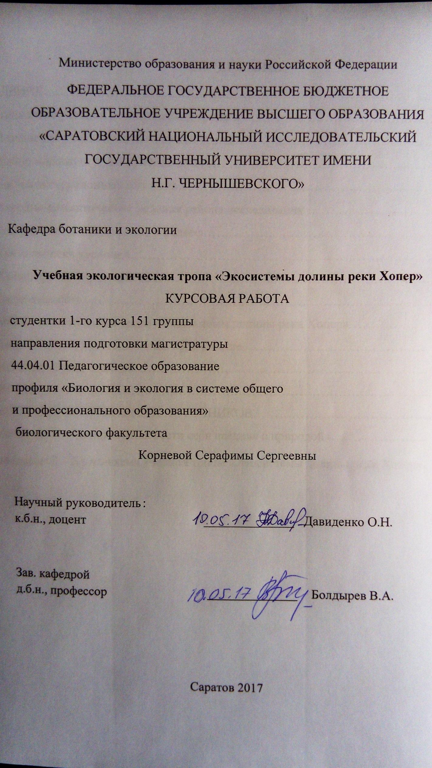 Развитие связи в россии курсовая работа 7359