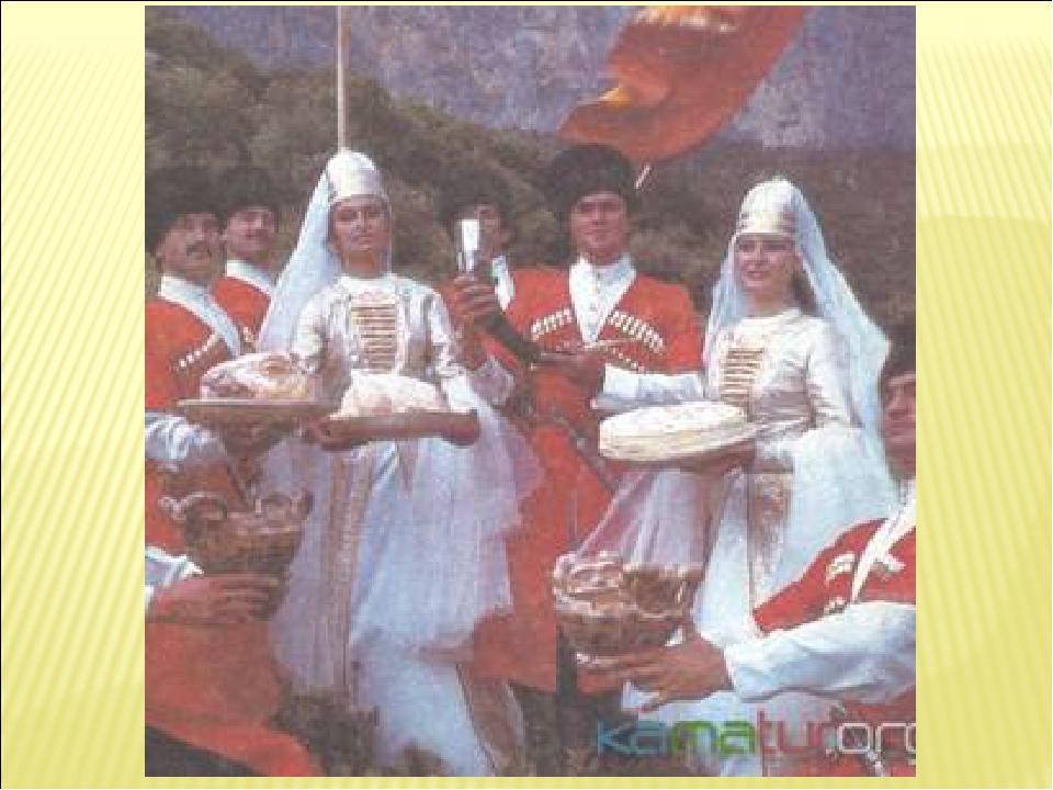 популярными являются карачаевские обычаи и традиции ученых, среди
