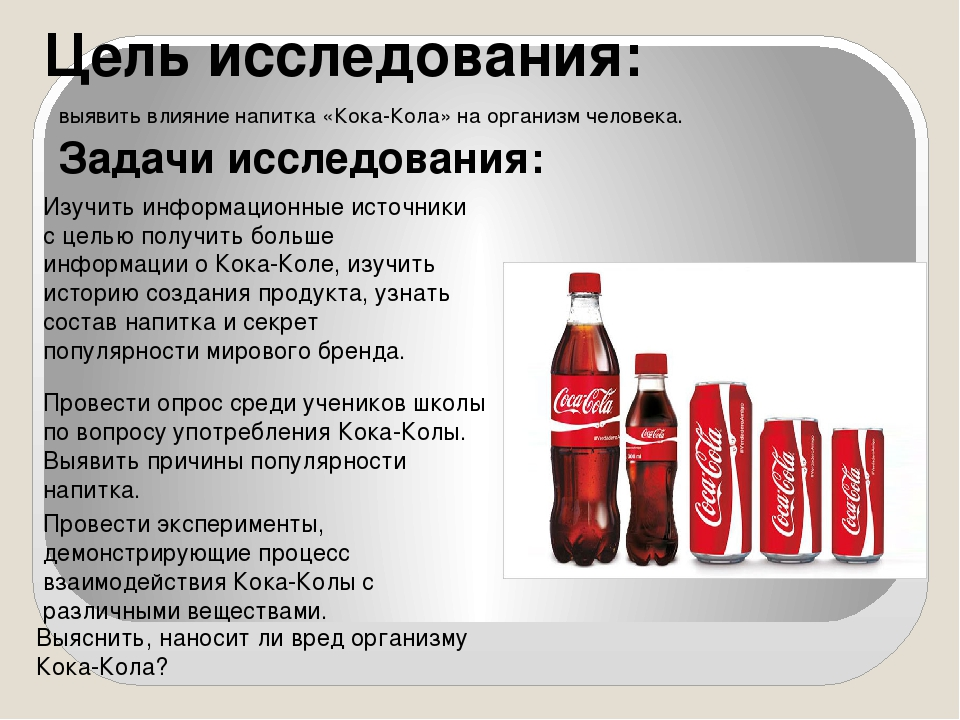 the importance of three qualitative research methods of coca cola company Published: mon, 5 dec 2016 introduction: the coca-cola company is the world's largest beverage company, largest manufacturer and marketer of non-alcoholic beverage concentrates and syrups in the world and in one of the largest corporations in the united states.