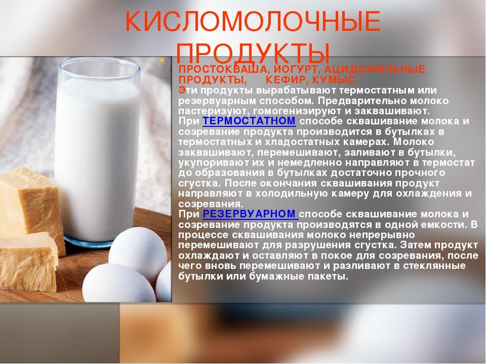 Молоко повышает иммунитет