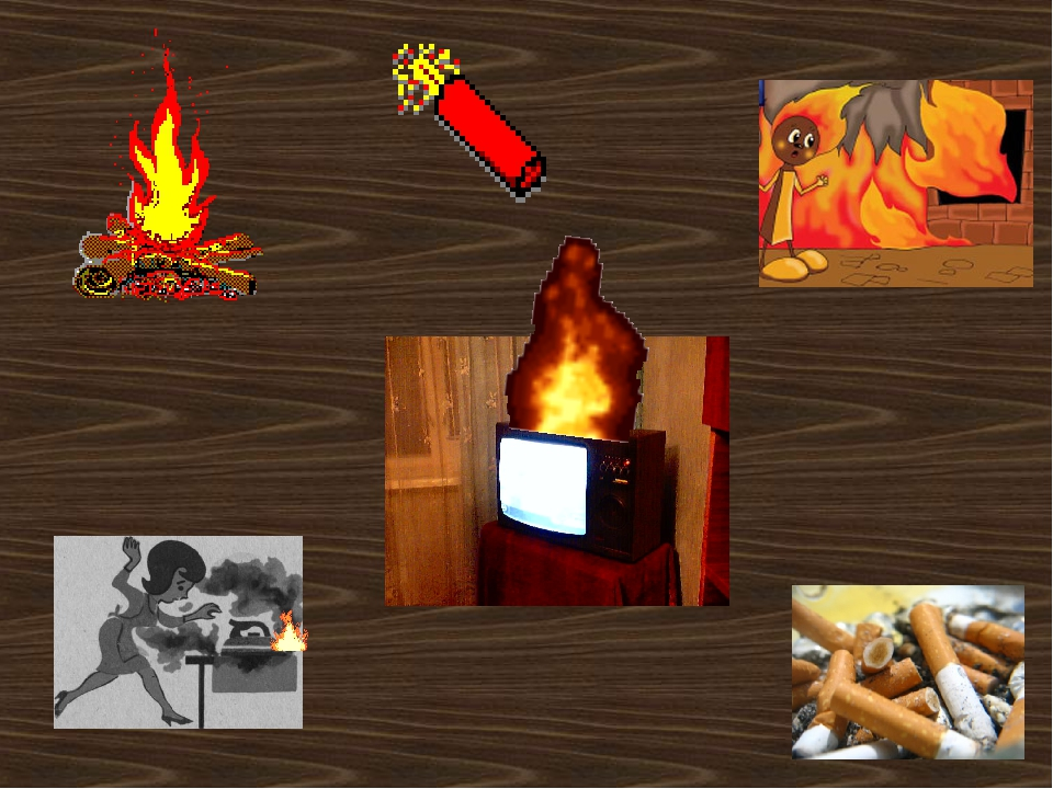 картинки на тему огонь мой друг и враг того чтобы прихожая