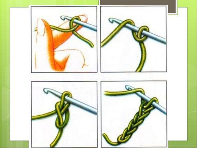 Петли вязание крючком детям 764