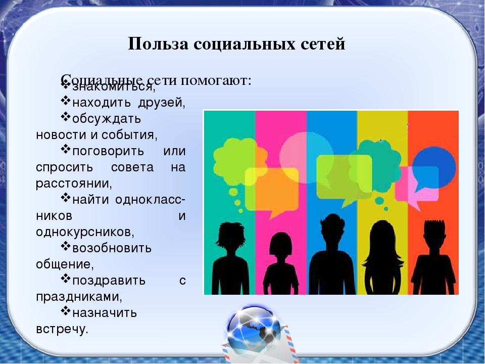 Заработок в социальных сетях | EPICSTARS