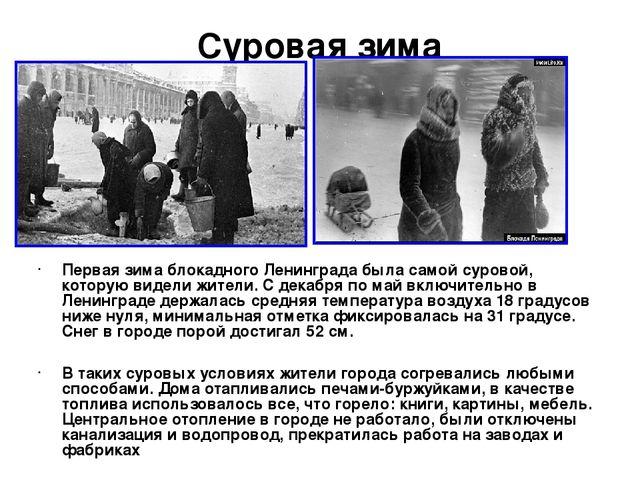 Скачать звуки блокадного ленинграда