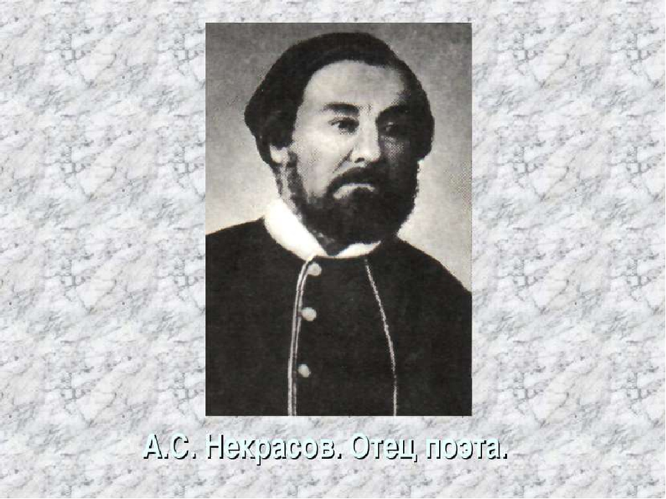 Презентация литературно-музыкального некрасовского фестиваля поэзии на поклон к великому поэту
