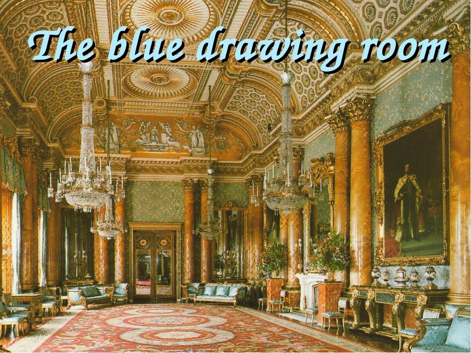 inside buckingham palace living quarters - 800×586
