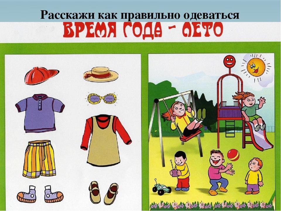палка для снятия одежды купить в москве
