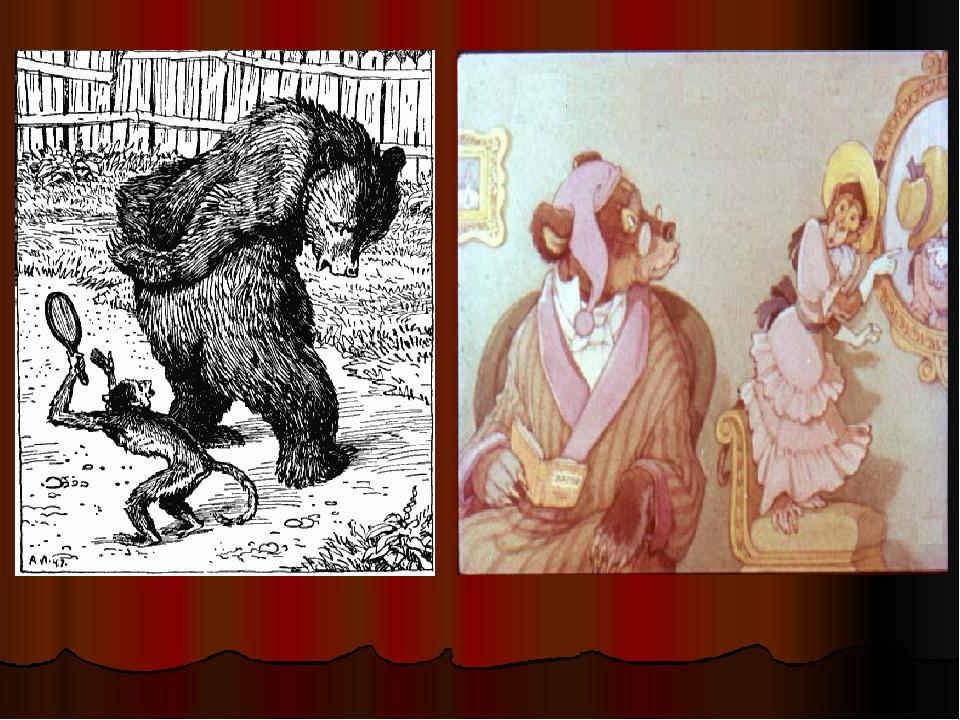 столб картинки к басне зеркало и обезьяна карандашом купону