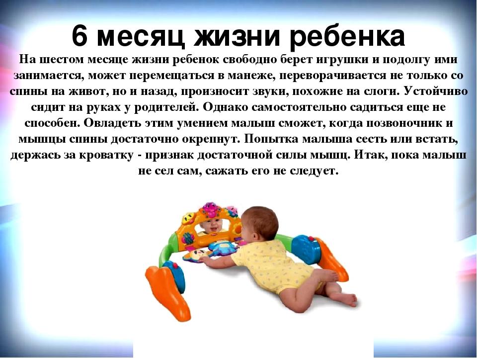 большие что умеет малыш в 6 дома для круглогодичного