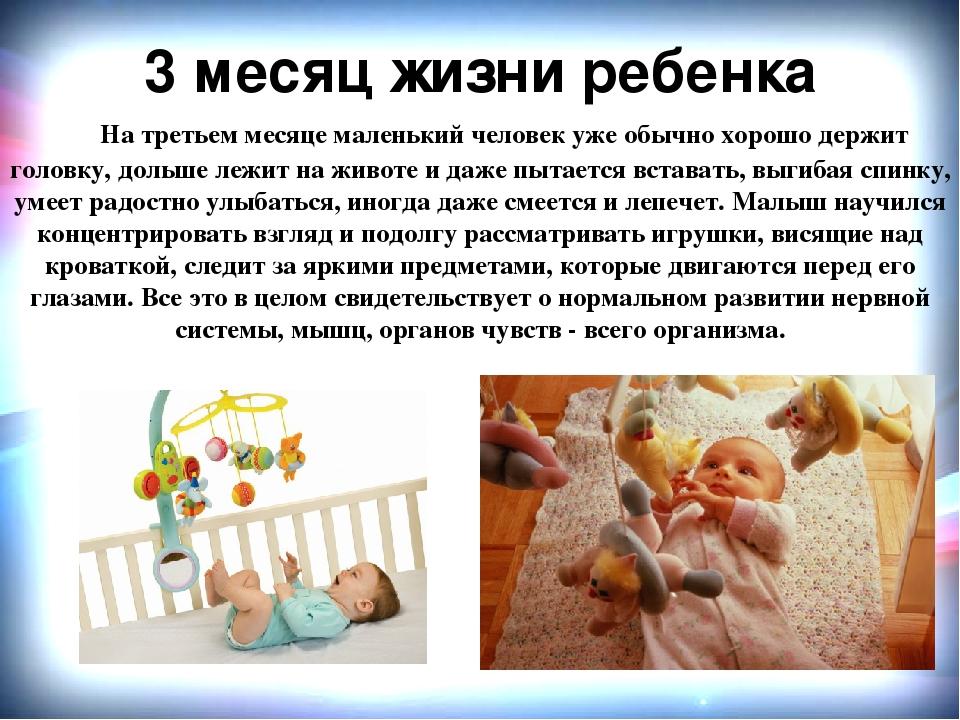 доска что умеет малыш в 6 завершения высветится