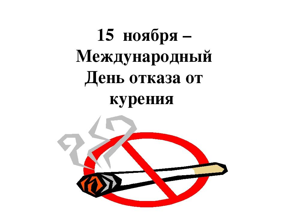 Школа 28. Иркутск