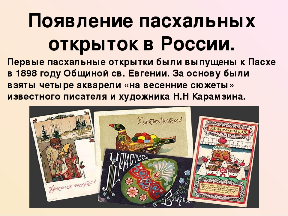 История почтовой открытки в россии, днем рождения ромочка