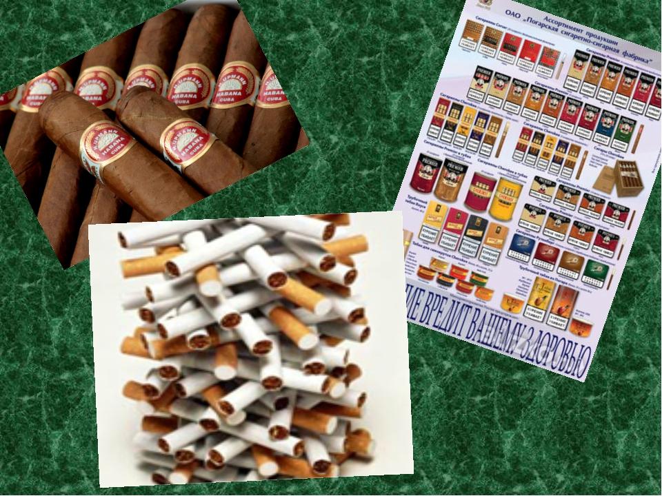 Товароведная характеристика табачных изделий одноразовые электронные сигареты купить челябинск
