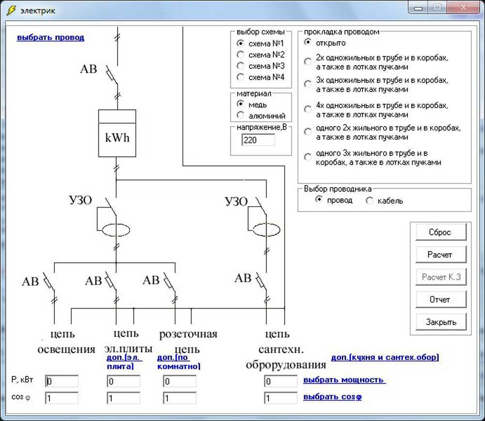 Простая программа для схем трубопроводов