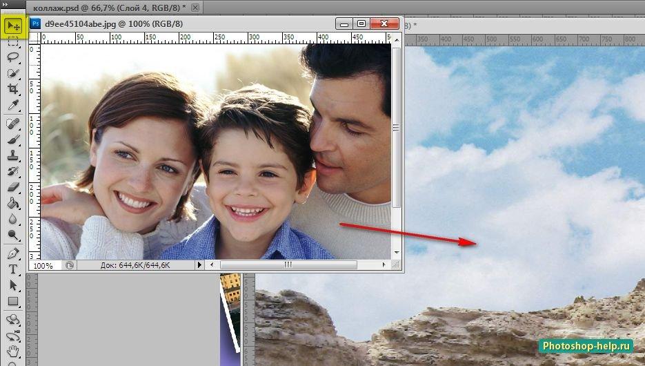 Как в фотошопе сделать несколько фото