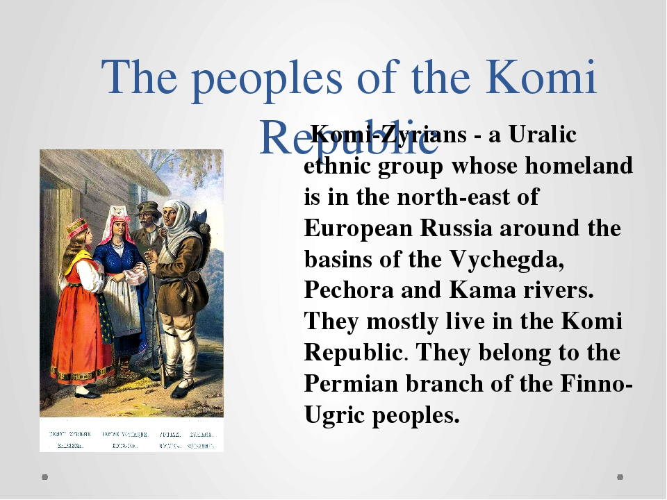 The peoples of the Komi Republic Komi-Zyrians - a Uralic ethnic group whose h...