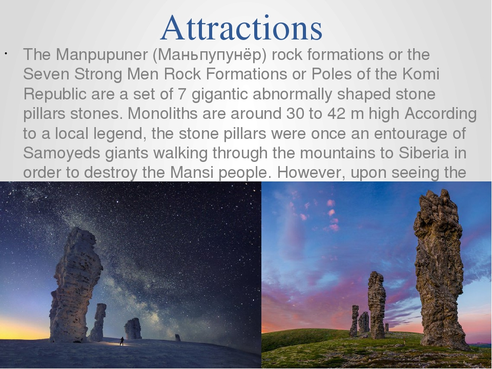 Attractions The Manpupuner (Маньпупунёр) rock formations or the Seven Strong...