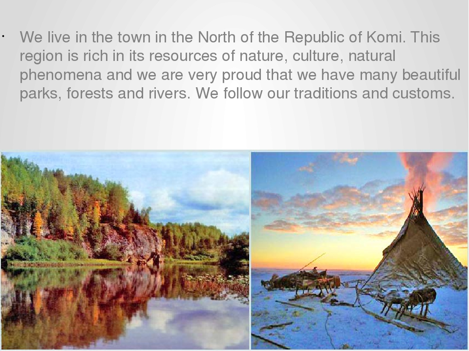 We live in the town in the North of the Republic of Komi. This region is ric...