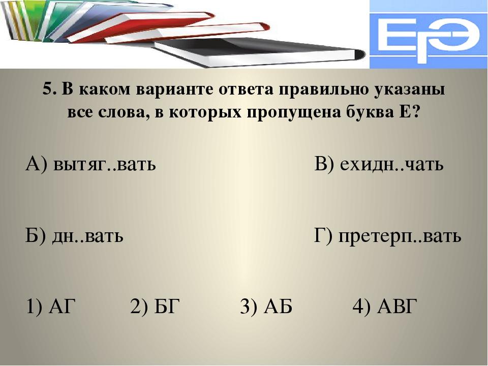 Мальцева смеречинская русский язык все для егэ книга 2 2016 скачать