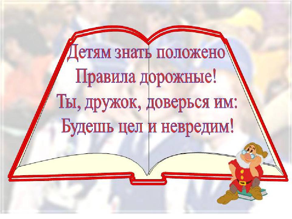 https://ds04.infourok.ru/uploads/ex/0b3a/0010fb29-914f16d2/img22.jpg