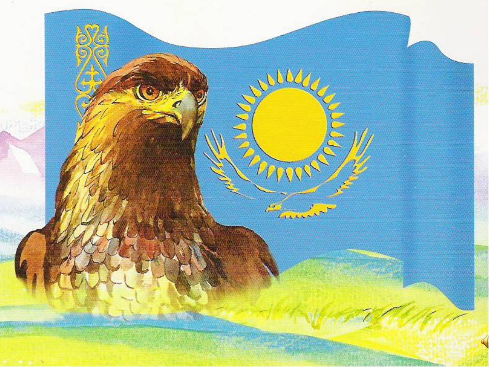 Картинки о казахстане детям, поздравления днем