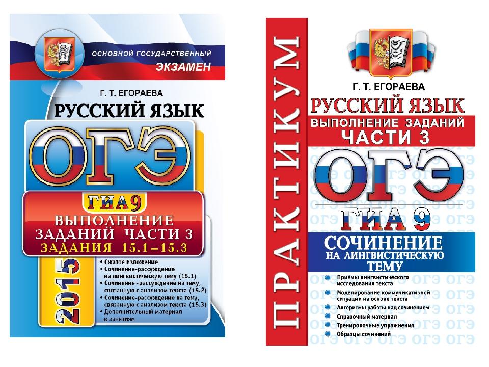 Практикум3(с). Егораева. Гдз