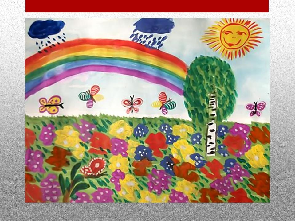 странице конспект занятия по рисованию в средней группе нарисуй картинку про лето собственного опыта