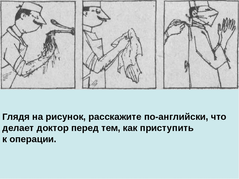 Глядя на рисунке