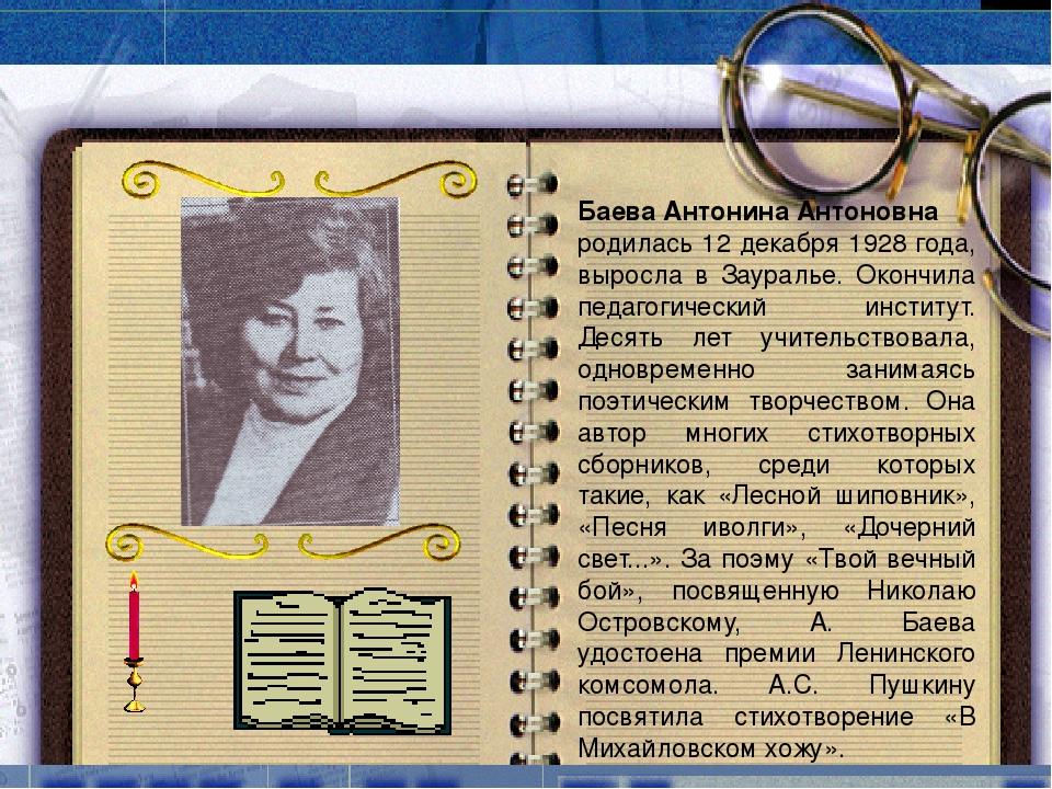 Еще в октябре 1921 года на ii съезде политпросветов ленин поставил очередную задачу: ликвидируйте неграмотность