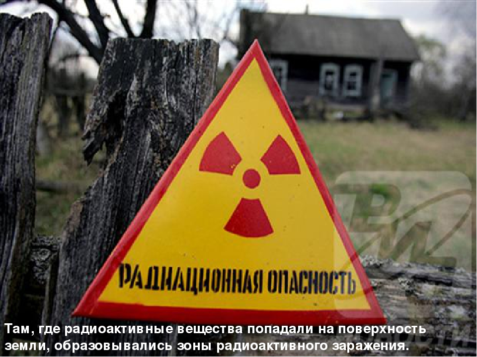 Radiation poisoning chernobyl