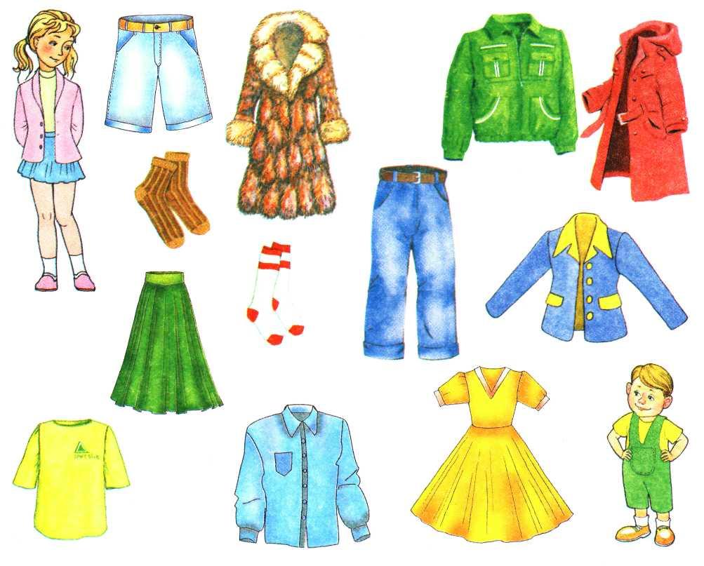 такую картинки одежда для весны и зимы было