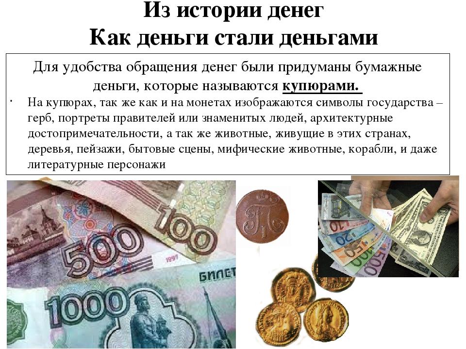 каждым сообщение о деньгах с картинками числе ведущих