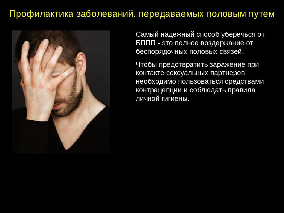 https://ds04.infourok.ru/uploads/ex/0b5b/000b7d0a-2b1829a4/img32.jpg