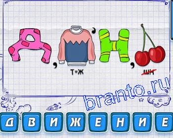 hello_html_39186938.jpg