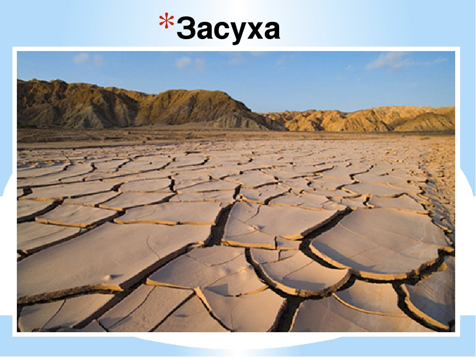 natural hazards drought Natural hazards are things like earthquakes, volcanic eruptions, landslides, tsunamis, floods and drought - any physical event that happens naturally they are caused by changes in the atmosphere, the earth's surface or the sea or other body of water.