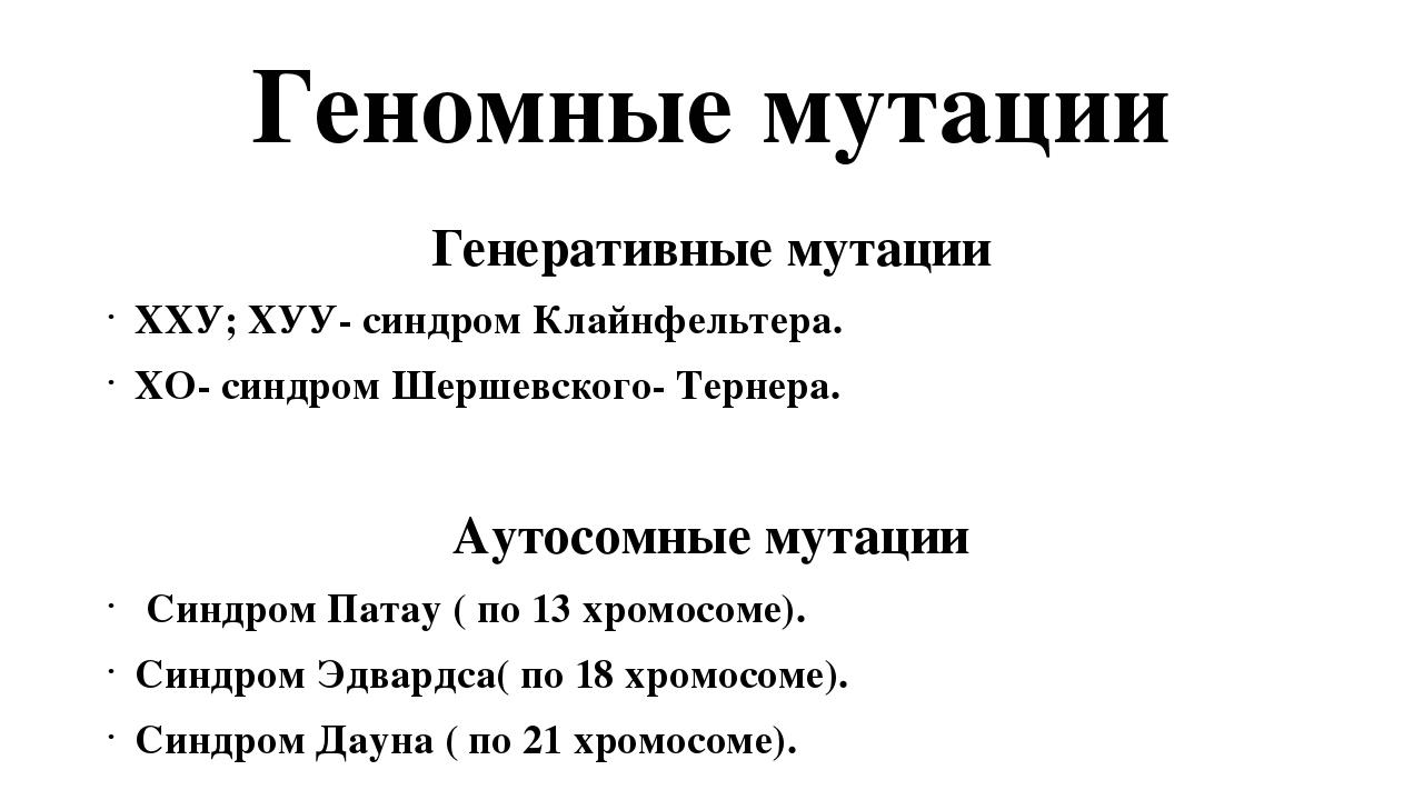 seks-russkimi-na-massazhe