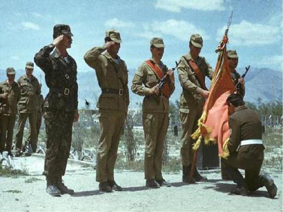 нашим пацанам подвиги российских солдат и офицеров в афганистане выполнением настоящего