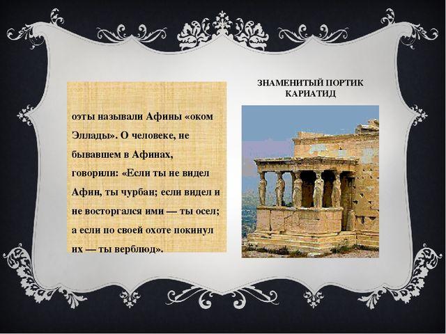 Древнегреческая цивилизация презентация 10 класс