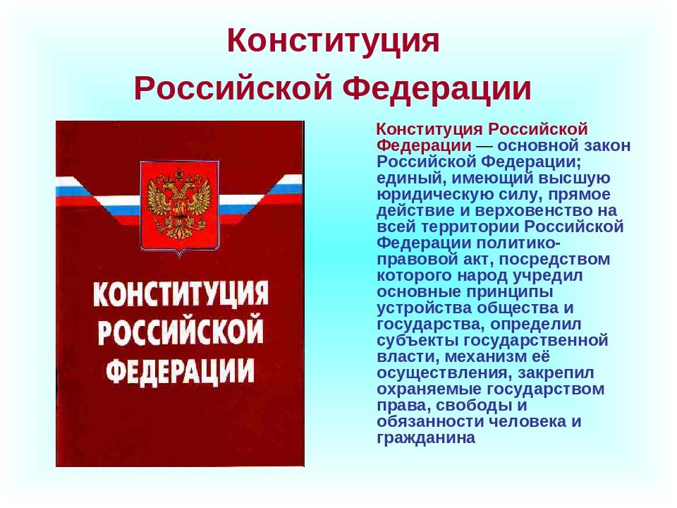 формулы ракета для гдзс новомосковск