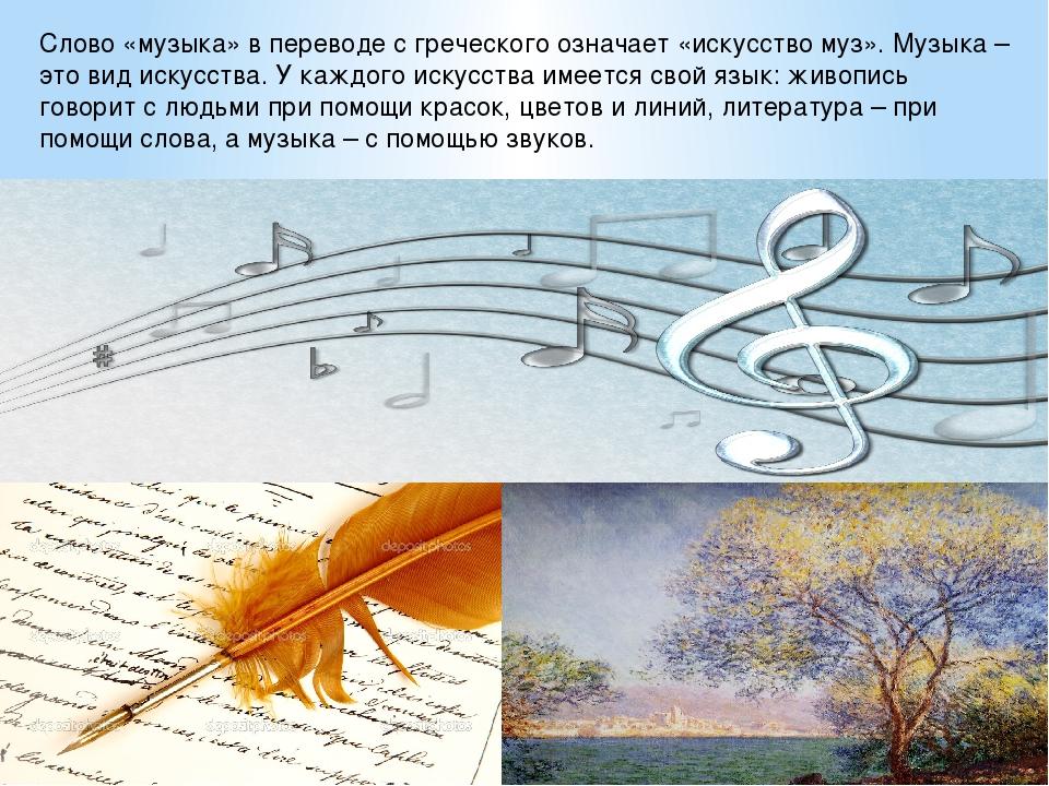 обновленном легенда о музыке с картинками движениями рук