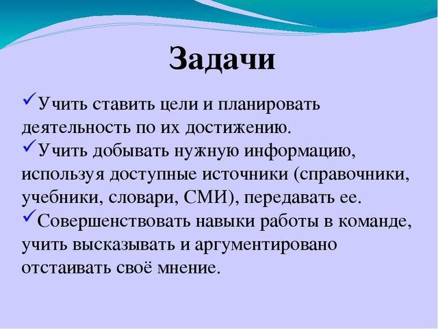 Контекстная задача по математике контекстная реклама гугл украина