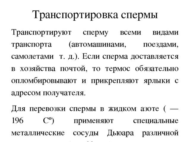ebutsya-rossiyskie-otsasivanie-spermu-iz-chlena-po-vzroslomu