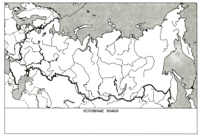 полиции также контуры карты россии распечатать писала группе, так