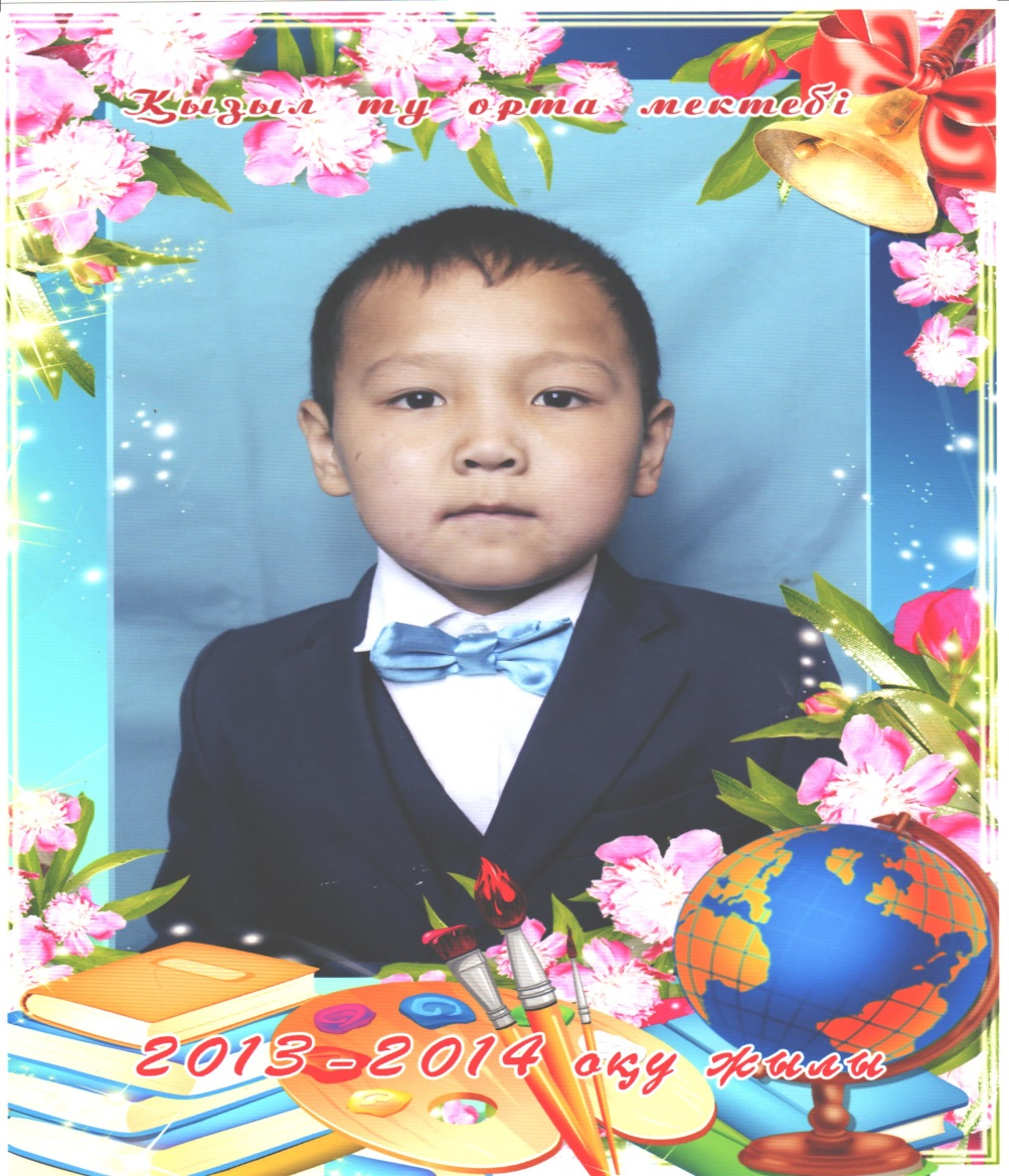 hello_html_m6218735d.jpg