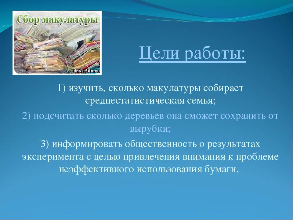 продажа макулатуры в кирове