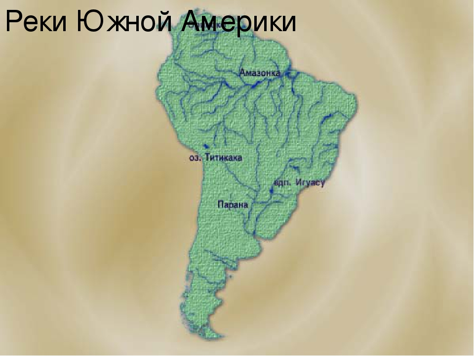 Images Of Orinoco River South America Map Rock Cafe