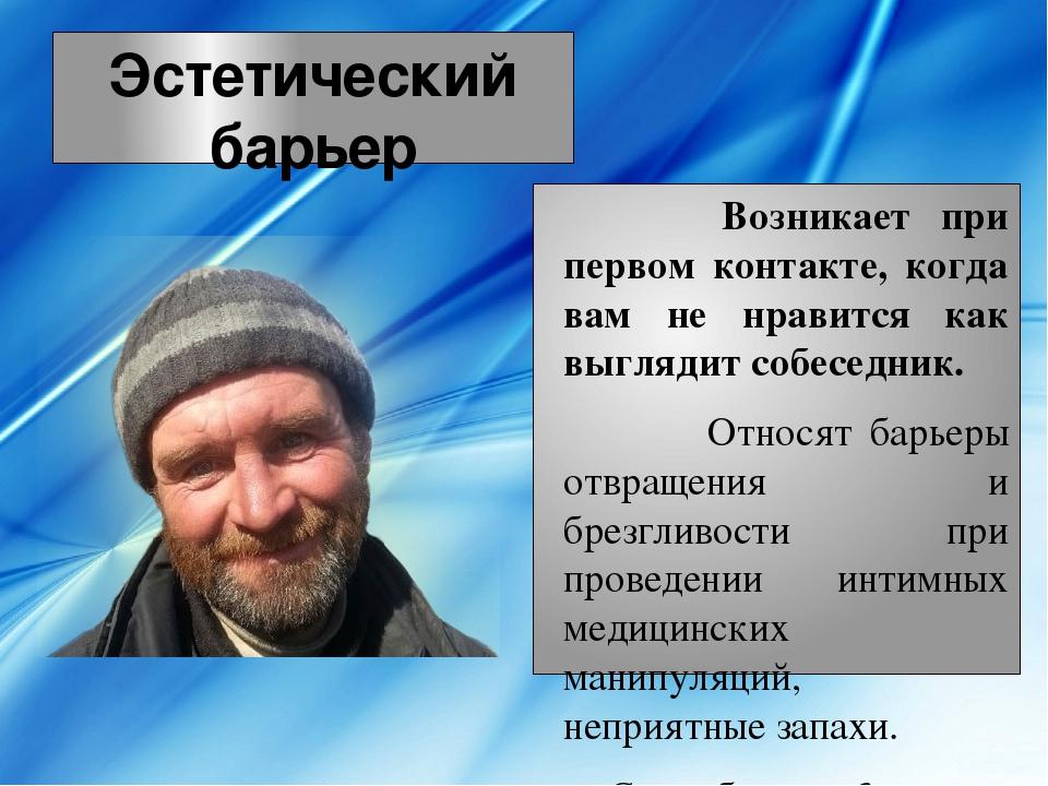 devushka-s-razdvinutimi-nozhkami-foto
