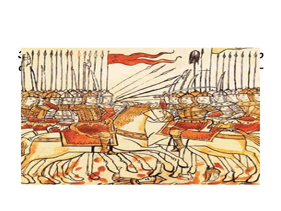 Знамя происходит от слова «знамение», это стяги с изображением православных...